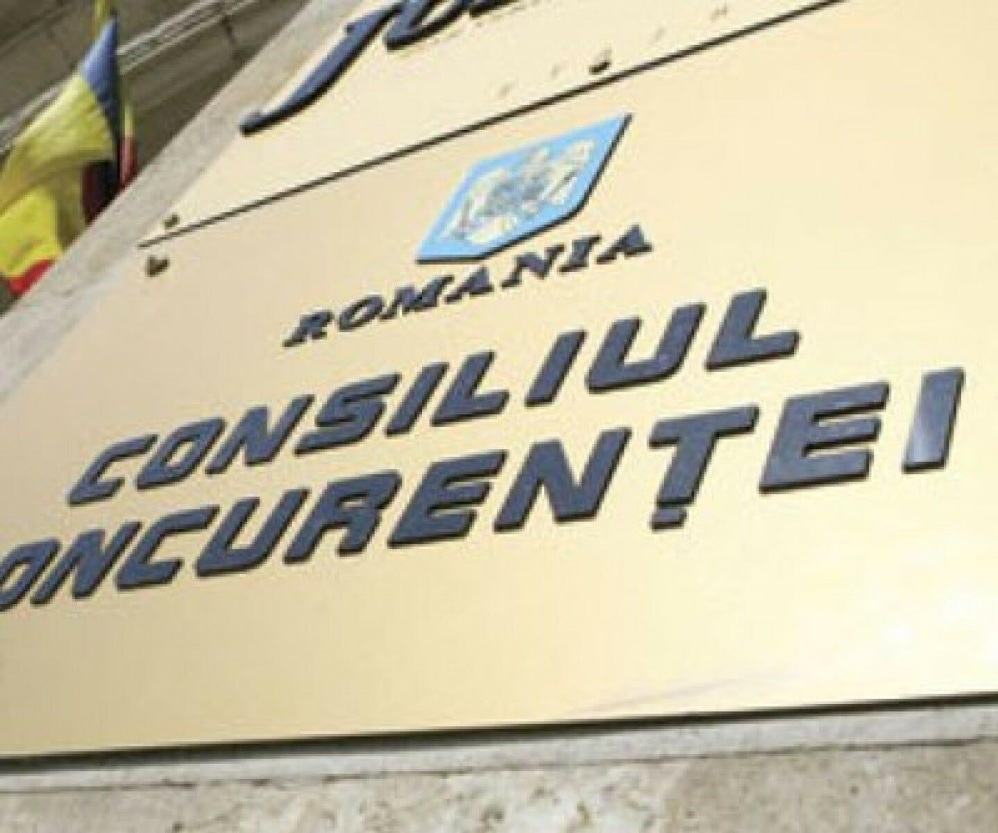 Allianz-Ţiriac Asigurări preia Gothaer Asigurări Reasigurări; tranzacţia a fost autorizată de Consiliul Concurenţei
